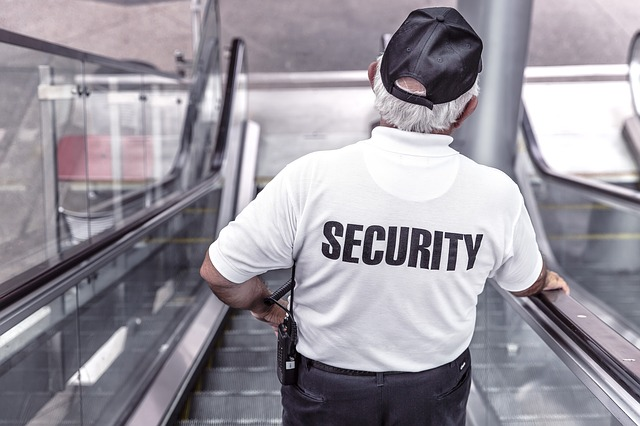 elderly security guard
